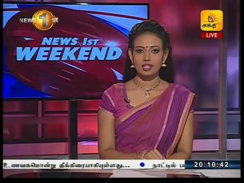News 1st: Prime Time Tamil News - 8 PM | (19-11-2017)