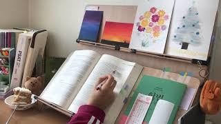 [5급공채/7급공채]study with me/행정고시/…
