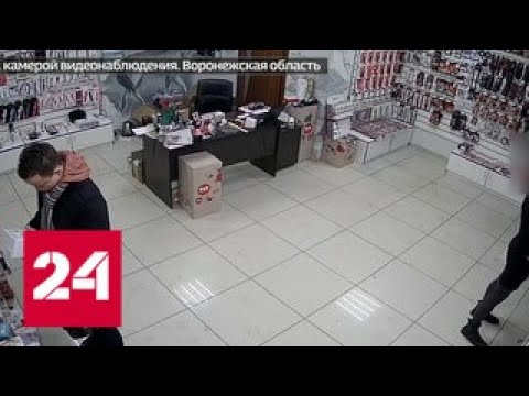 Почему интим-магазины так привлекают воров - Россия 24