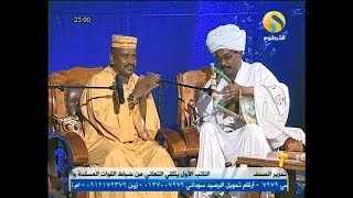 عبد القيوم الشريف وجعفر السقيد - شُفتك فى المنام
