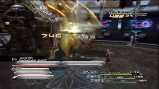 "Final Fantasy XIII -  Boss 16  ""Barthandelus"" [HD]"