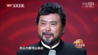 《传承者第二季》20161002 戴玉强献唱王菲金曲 陈道明发飙指责节目抄袭