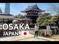 OSAKA JAPAN 🇯🇵 - Day 1