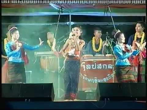 งานวันท้องถิ่นไทย ณ สนามมิ่งเมือง @ สกลนคร 18มีค57