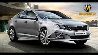 2014 Kia Optima review - تجربة كيا اوبتيما - Dubai UAE Car Review by Motopedia.ae