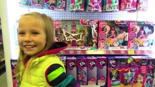 Дети потратили 100 евро на игрушки или Квест много или мало
