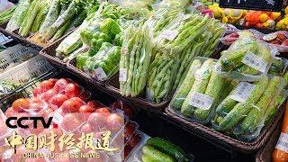[中国财经报道] 北京:蔬菜水果日供应均超2万吨 | CCTV财经