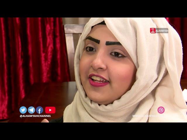 ولالي دخل2 | الحلقة 29 | الدكتور العنصري | قناة الهوية