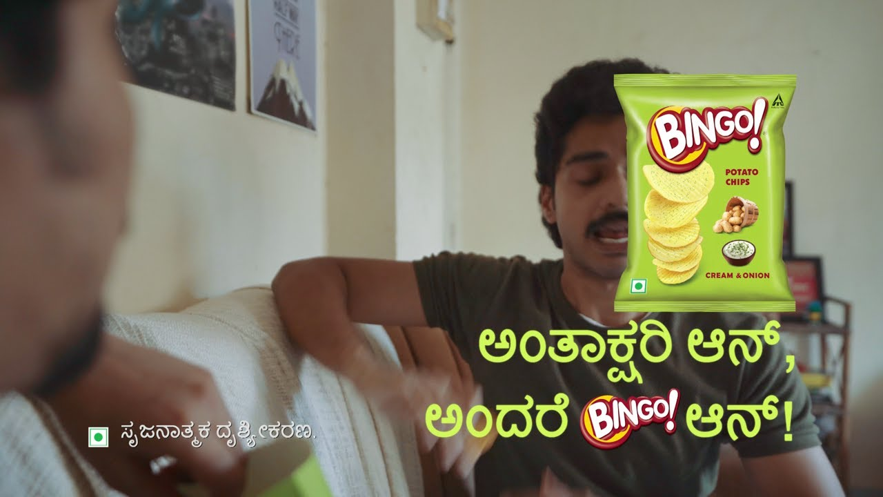 Antakshari with Bingo! On | #LockDownMusic | Kannada