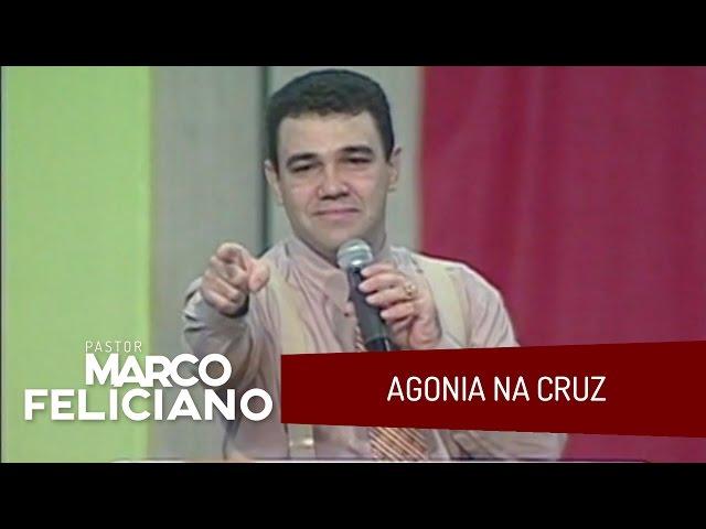 PREGAO PASTOR BAIXAR VIDEO MARCOS FELICIANO DE DO