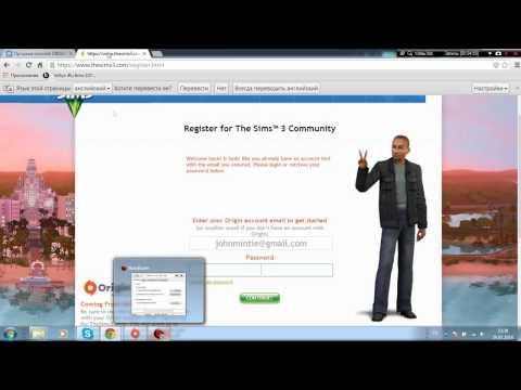 Как я бесплатно взял ключ Sims 3 for Origin