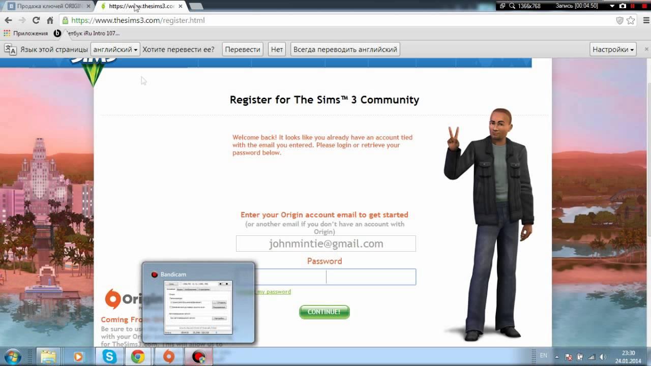 код для активации игры симс 4 в origin