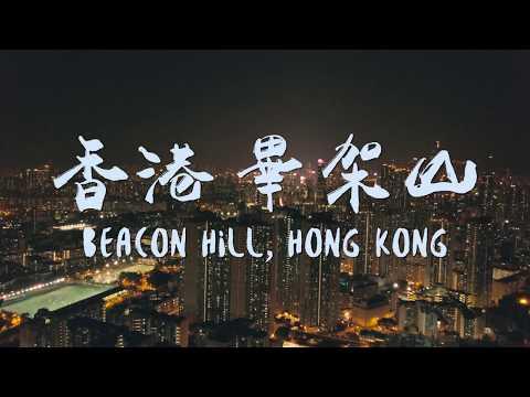 Beautiful Night view of Kowloon Peninsula, HONG KONG 香港 九龍半島 夜景 | 4K UHD | Aerial 航拍 空撮 | Mavic Pro