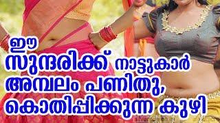 നുണക്കുഴിയുള്ള ഈ സുന്ദരിയാണ് മക്കളെ ഉറക്കം കെടുത്തുന്നത്,വീഡിയോ | Hot Srushti Dange video