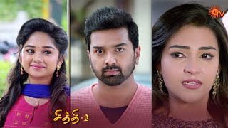 Chithi 2 - Ep 193 | 24 Dec 2020 | Sun TV Serial | Tamil Serial