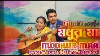 Modhur Ma Arfin Rumey Mp3 Song Download