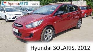 Hyundai SOLARIS, 2012