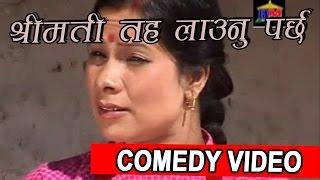 श-र-मत-तह-ल-उन-पर-छ-comedy-video-daman-rupakheti-gharjoin-comedy