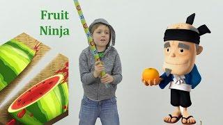 Meyve ninjası - fruit ninja bilgisayar oyunu. #Türkçedublaj! Erkek çocuk oyunları