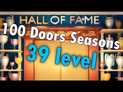30 уровень - 100 Doors Seasons (100 Дверей Сезоны) прохождение