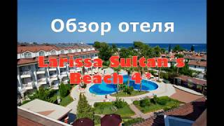 видео Отели Кемера первой линии 5 звезд, все включено, собственный пляж