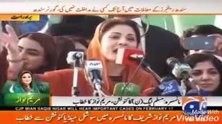 vuclip Maryam nawaz funny and sexy speak