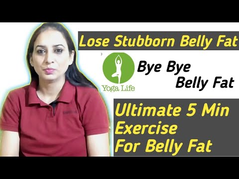 Bye Bye Belly Fat   Only 5 Min Exercise for Your Belly   How to Lose Stubborn Belly Fat In 20 Days  