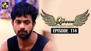 Queen Episode 114 || ''ක්වීන්'' ||  14th January 2020 Thumbnail