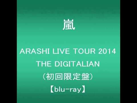 ARASHI LIVE TOUR 2014 THE DIGITALIAN(初回限定盤)