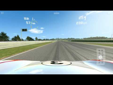 Real Racing 3 - Lions of Leipzig  Day6 Goal4