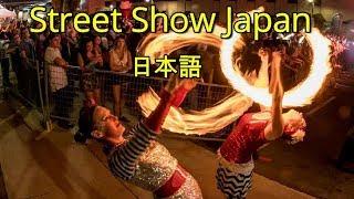 street show Japan 神戸で路上パフォーマンスやってた。japanese entertainment travel vlog