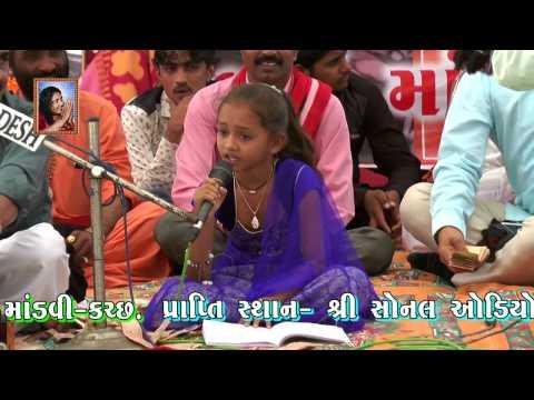 Karam No Sangathi & Bhaj Man Radhe Nand Kishor | Deval Gadhvi (Janki) | દેવલ ગઢવી