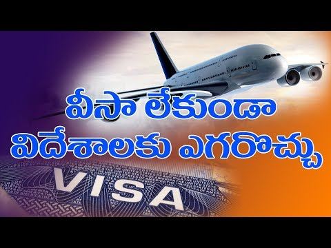 7 Beautiful countries u can visit without Visa || Offer from Air Asia || Y5 tv ||
