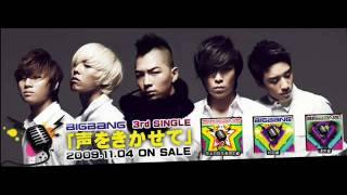 Big Bang (빅뱅) - オラ Yeah! / Ora Yeah! + Lyrics