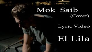 El lila Mok Saib Cover Lyrics