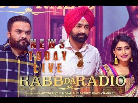 Rabb Da Radio | TARSEM JASSAR | KULBIR JHINJHER | SIMMI CHAHAL | Punjabi Film Music Launch