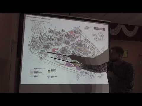 Презентация проекта Гор парка в рамках общественных слушаний.
