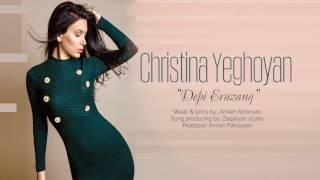 CHRISTINA YEGHOYAN - Depi Yerazanq, Դեպի երազանք (Audio) PREMIERE 2017
