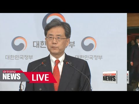 [LIVE/ARIRANG NEWS] Seoul and Washington agree 'in principle' on FTA amendment - 2018.03.26