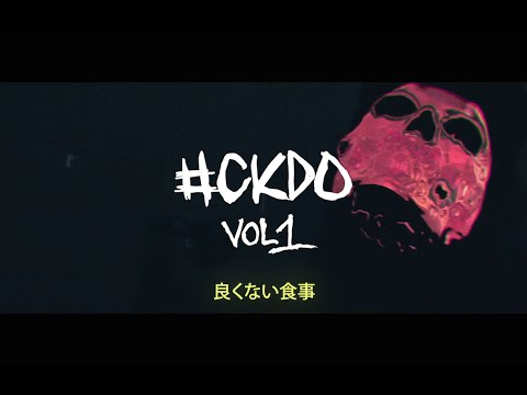 JIDDY - Fucked Up feat. Akeda (#CKDO Vol.1) [Clip Officiel]