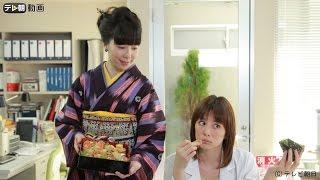 テレビ出演や、レシピのブログが話題の人気料理研究家・花山三恵(平岩...