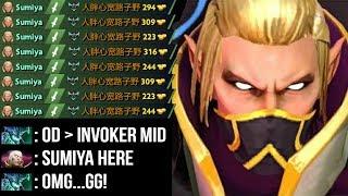 SumiYa Pro Invoker Goes Ultra Instinct! Perfect Timing Skill Combo Best Invoker WTF Dota 2
