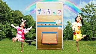 【寸劇】プリキュア自販機☆ドーナツを取り返せ!!himawari-CH