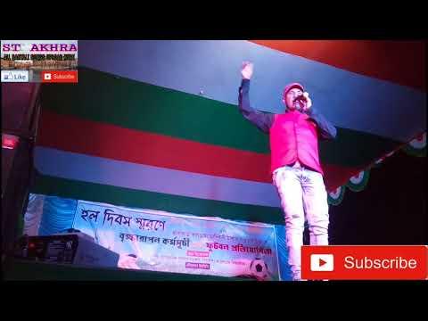 New santali Shayari 2018 (Alak jari orchestra )