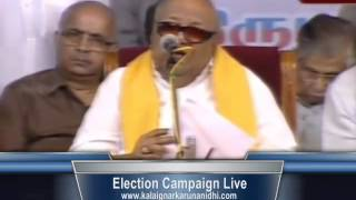 Kalaignar Karunanidhi Speech at Chidambaram Election Campaign Meeting