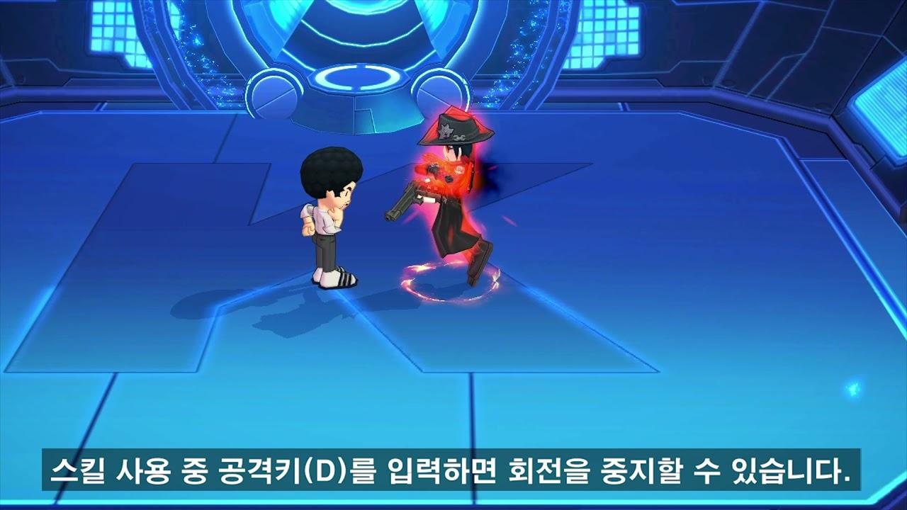 [로스트사가] 9월 29일 신규 장비 2종 업데이트