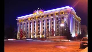 """Клип Лион """"Мой город"""" Харьков  Clip Lyon """"My city"""" Kharkiv"""