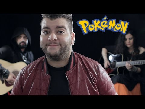 Pokemon Theme (Arabic/English) Acoustic Cover by Redeemers ft.Omar ElFarouk - أغنية بوكيمون