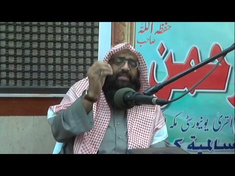 Dars by Sheikh Dr. Naeemurrehman in Salmiya - Kuwait - 15/12/2017