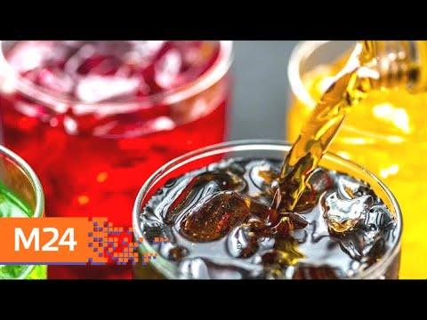 """""""Наизнанку"""": Из чего делают сладкие газированные напитки - Москва 24"""